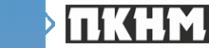 Логотип компании ПКНМ